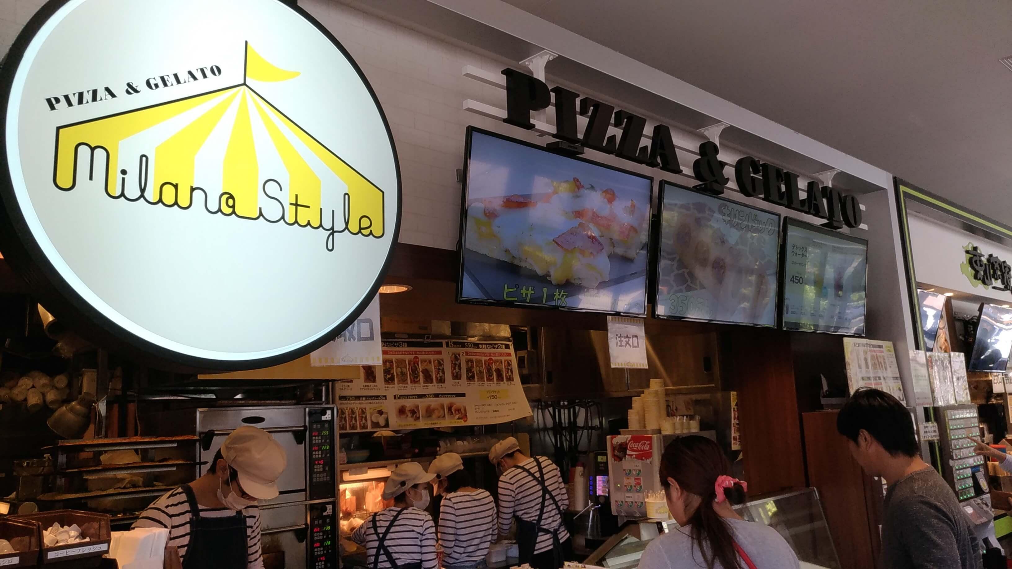 ZOASISのピザ