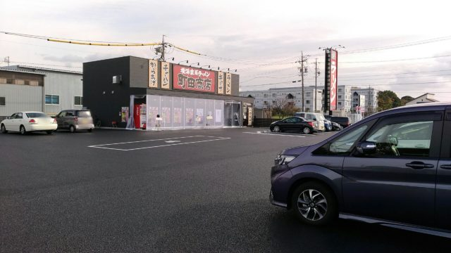 町田商店刈谷店の駐車場