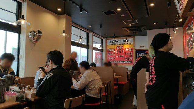 町田商店刈谷店の店内写真