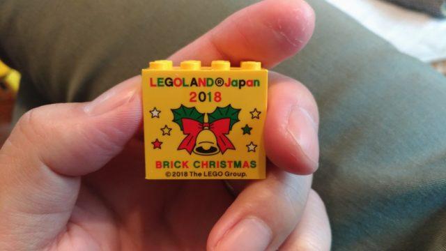 レゴ・ファクトリー・ツアーの写真