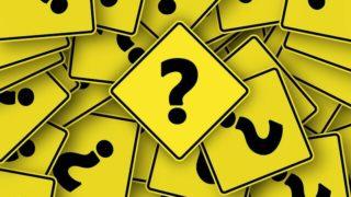 転職に失敗しないの8つの質問