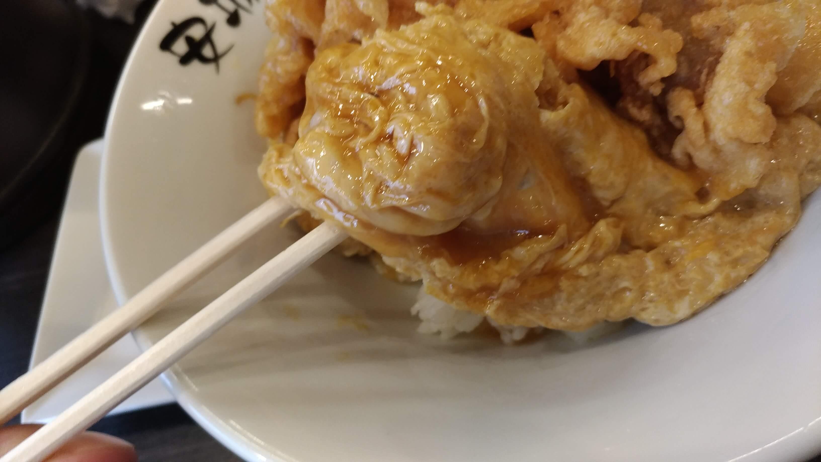 北京飯の半熟たまご