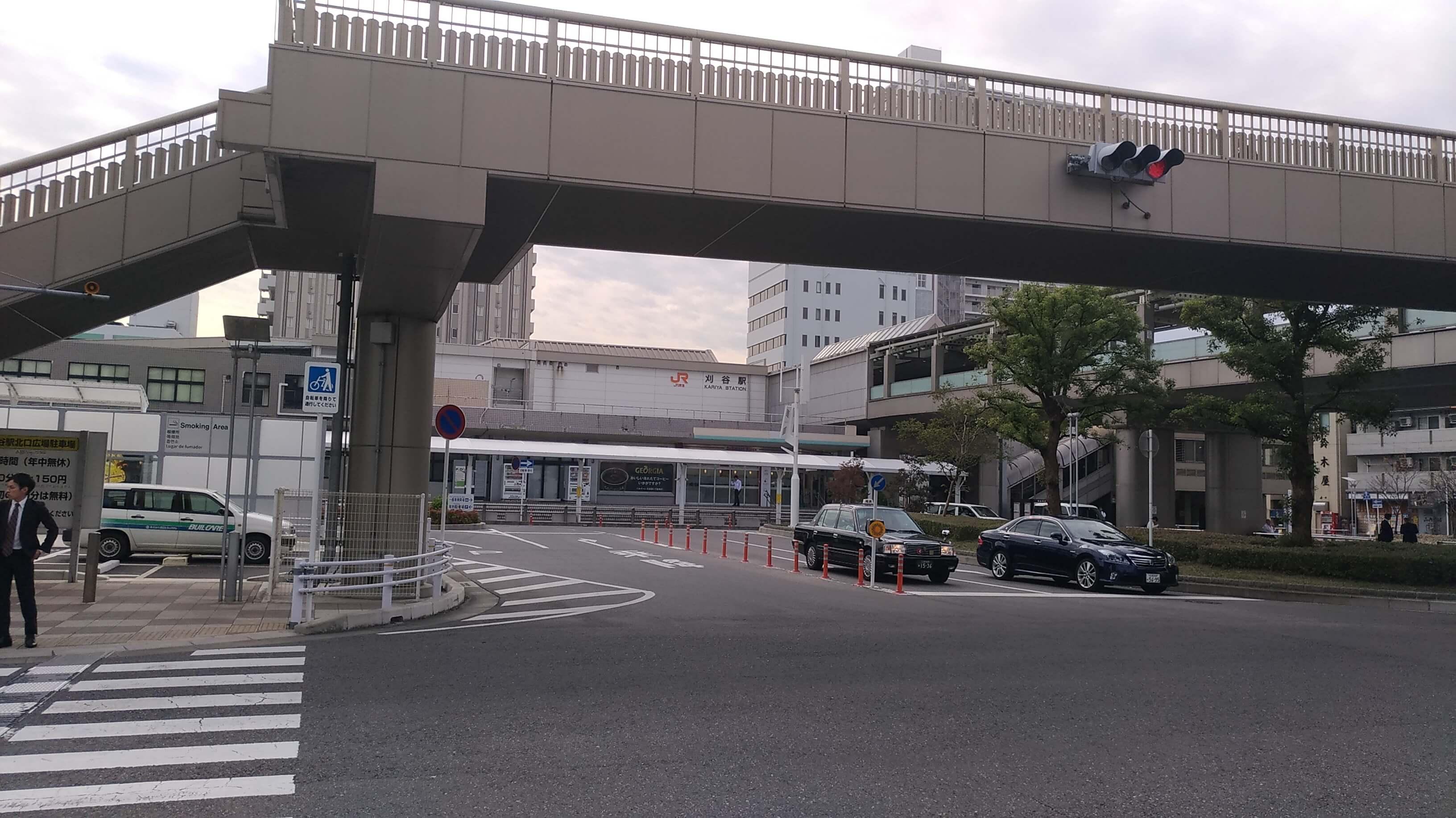 半熟堂刈谷駅北口から下りた写真