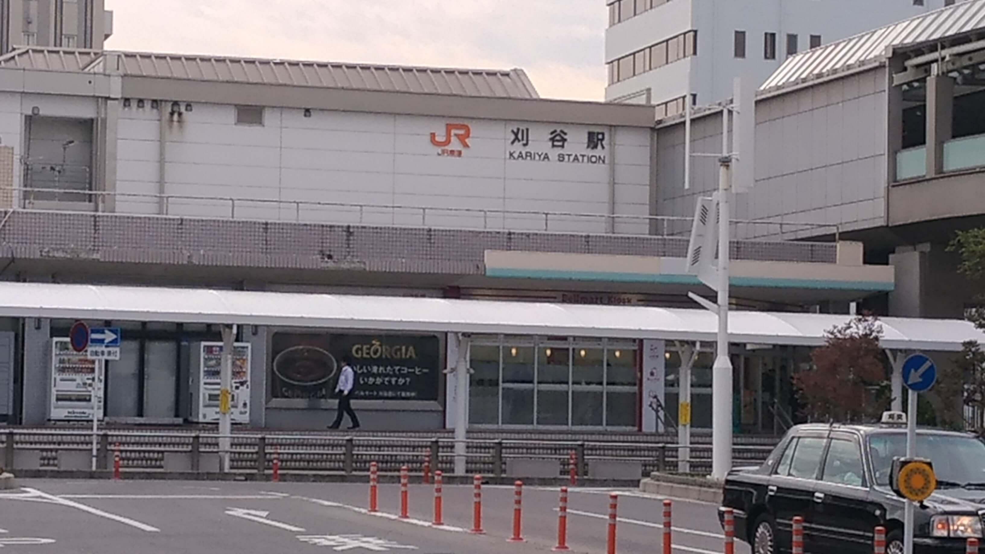 半熟堂刈谷駅北口の写真